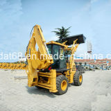 Multi-Function Backhoe Loader for Sales (WZ30-25)