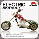 14 Inch Motor Electric Chopper Bicycle (AOS-1414S)