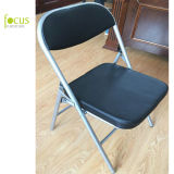 Modern Meeting Training Office Visitor Conference Folding Chair (FS-218)