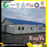 Prefabricated House (Portable House, Mobile House)