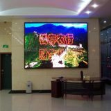 Good Price P2.5 Indoor Full Color LED Sign