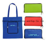 Promotional Foldable Non-Woven PP Shopping Bag