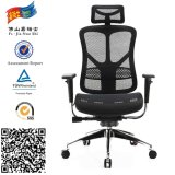 New Design Ergonomic Mesh Home Furniture Chair (Jns-502)