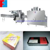 China Food Box Shrink Wrapper Machine Plastic Film Packing Machine