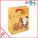 Yellow Christmmas Shopping Paper Bags for Pcaking and Shipment