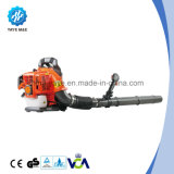 Yaye Petrol Handheld Blower for Clearing Ground (YEB430)