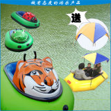 Inflatable Electric Bumper Boat Coin Operated Battery Powered for Kid