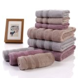 High Absorption Bamboo Towels Solid Color Bamboo Bath Towel