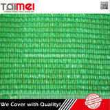 HDPE Agriculture Greenhouse Nursery Shade Cloth