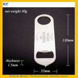 Customized Antique Silver Plated Bottle Opener with Laser Logo