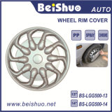 High Quality ODM and OEM Standard Wheel Rim Covers