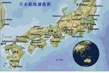 China Container Shipping Logistics Service to Hakodate Oita Yokkaichi Takamatsu