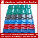 Galvanized Corrugated Steel Sheet for Building Metal Steel Roofing Tiles