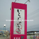 Outdoor Small Size Vertical Trivision Billboard (F3V-60S)