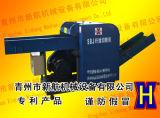 Automatic Fiber Cutting Machine/Cloth Cutting Machine/Fiber Recycling Machine
