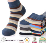 High Quality Colorful Wide Stripy Mans Cotton Socks