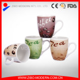 Fine Procelain Coffee Mug with Coffee and Tea Design Imprints (GP1013)