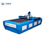 Fiber Laser Cutting Machine Laser CNC Equipment Gy-1325h