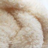 Soft Feather Yarn Like Teddy Bear