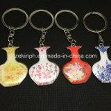 Customized Vase Shape Printing Metal Keychain
