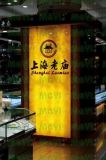 Resin Material for Hotel Decoration with Translucent Effect