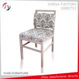 Modern Style Comfortable Design Living Room Furniture (FC-122)