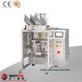 Direct Selling Multifunctional Vertical Packaging Machine Liquid Bag Machine Vertical Filling Machine 2 Head Mask Packing Machine Wholesale