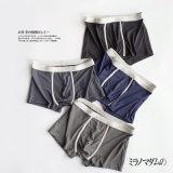 Relax Comfortable Daily Men Underwear Boys Sex Boxer Briefs