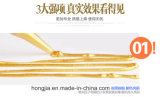 Free Sample Contact Glue, Home Decoration, Paint, Epoxy Resin Tile Grout, Silicone, Floor, Home, Construction Supplies.