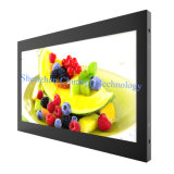 "14"" Superior Quality Open Frame Capacitive LCD TFT Touch Monitor"