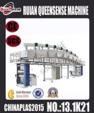 Multifunction Coating Machine (THV-B1000)