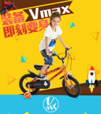 16′′ Children Balance Bicycle Parts/Quality Cheap Kids Bicycles