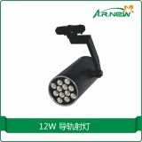 High Power High Quality LED Track Light with Competitive Price