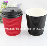Disposable Ripple Wall Paper Cup for Coffee and Tea (Rwpc-4)