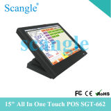 """15""""All in One Touch Screen PC for POS Terminal"""