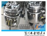 Stainless Steel Magnetic Mixing Tank