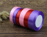 """1"""" Solid Satin Ribbon 50 Yards-Roll Multiple Colors Available"""