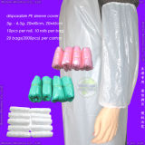 Disposable Plastic Sleeve Cover