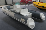 Small Cheap Rib Boat, Fishing Boat, Fiberglass Boat, PVC and Hypalon Boat, 3.5m11.5FT