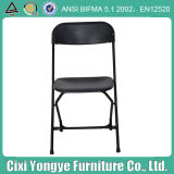 Commercial Seating Black Plastic Folding Chair with Metal Frame