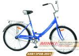 26′′ Folding City Bike (ANBFDB-2601)