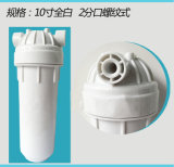 "10"" Water Filter Housing Unclear Qy-10h-U"