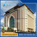 Stainless Steel Decorative Sheet Metal Curtain Wall Eembossed Hollow Plate