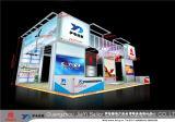 TV Station Event Booth Design Assembling
