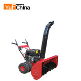 New Model Electric Start 15HP Gas Snow Blower for Sale