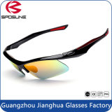 Iridium Half Frame Sport Eyewear Shooting Equestrian Boating Sunglasses