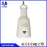 7W E27 LED Bulb USB LED Light Charging Light Bulb