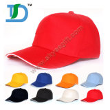 China Wholesale Cheap Promotional Baseball Cap and Hat for Outdoor