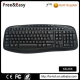 Multimedia USB Wired Black Keyboard for Computer