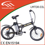 Lianmei Folding Electric City Bike with 20 Inch Wheel, Removable Lithium-Ion Battery (36V 250W) , Premium Full Suspension and Shimano Gear